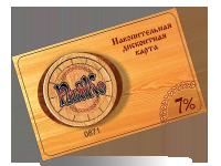 Дебетовая карта maestro дешево Усолье-Сибирское